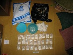 В Омске конфискована крупная партия синтетического наркотика
