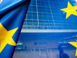 Евросоюз сообщает о наркотиках
