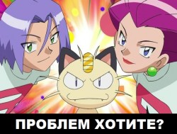 Поиграем в «Pokemon GO»?