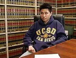 Американский студент получит компенсацию в 4,1 млн долларов от федеральных властей США