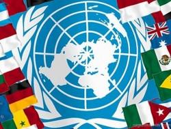 ООН сообщает о новых психоактивных веществах