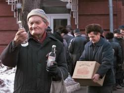 Факты, которые раскрывают ситуацию с алкоголизмом и наркоманией в РФ