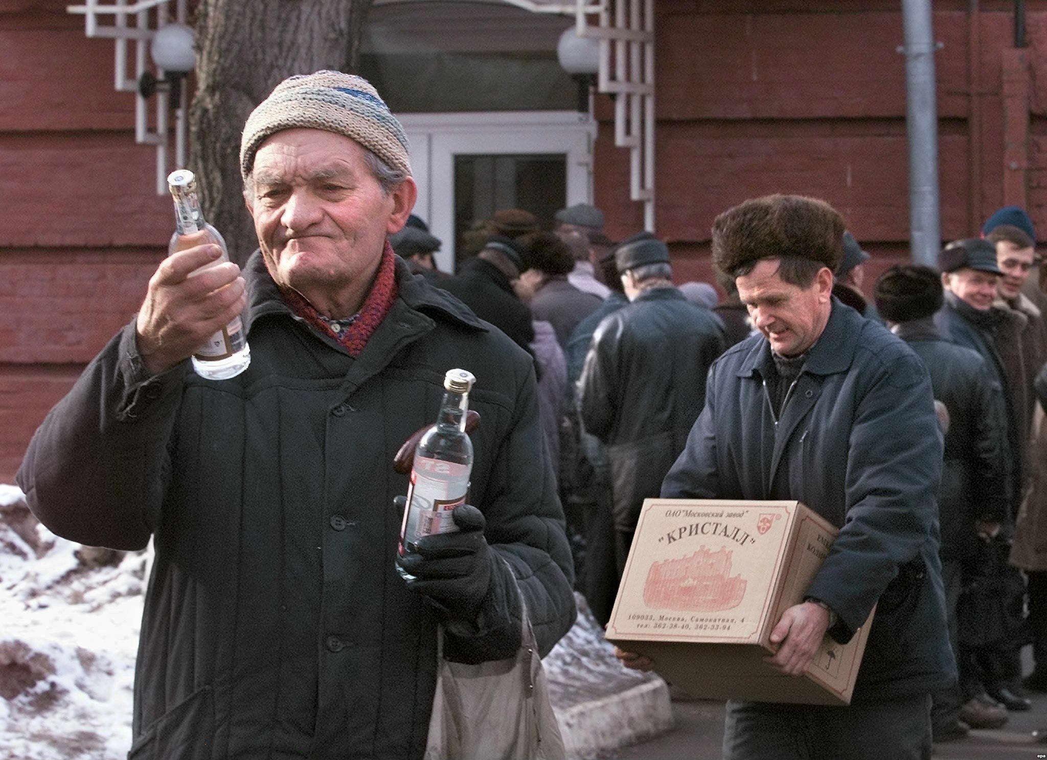 времени, смена алкаши россии фото появился этот
