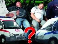 Эксперты предлагают заменить вытрезвители службой доставки пьяных граждан домой