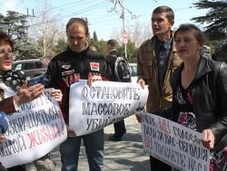 Россия против метадоновой программы!