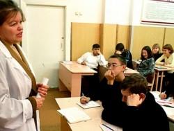 В Российских столичных школах появиться новая должность – «борец с наркотиками»