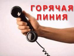 В России начнет работать горячая линия по вопросам наркозависимости и наркомании