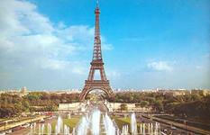 Франция узаконит наркопритоны
