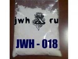Дживиаш (JWH) - что это?