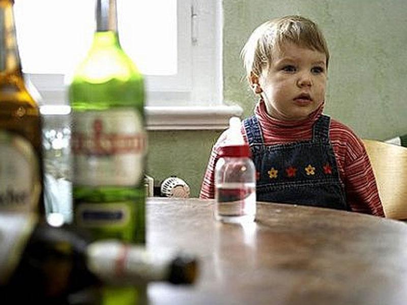 Семья алкоголиков картинки